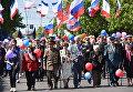 Праздник весны и труда в Симферополе. 1 мая 2017
