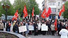 Первомайская демонстрация партии Социалисты в Виннице, Украина