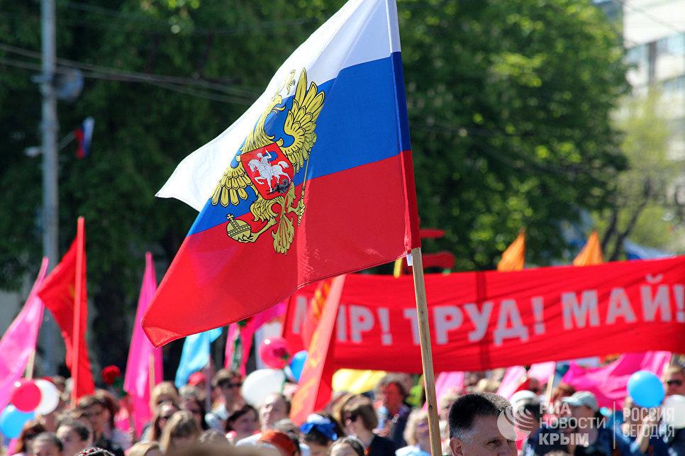 Первомайская демонстрация в Севастополе. 2017 год