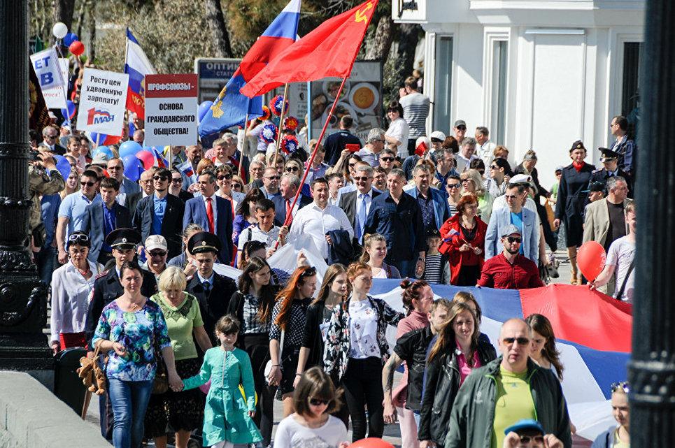 Первомайская демонстрация в Ялте. 2017 год