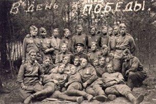 Студент-фронтовик ТГУ с товарищами. 9 мая 1945 года