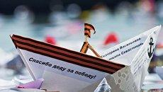 Кораблики, запущенные в Черное море участниками акции Кораблик Победы в Феодосии. Архивное фото