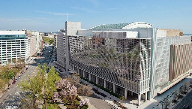 Здание Всемирного банка в Вашингтоне. Архивное фото