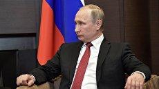 Встреча президента РФ В. Путина с президентом Турции Р. Эрдоганом