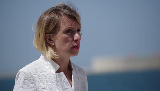Брифинг официального представителя МИД РФ М.Захаровой в Севастополе