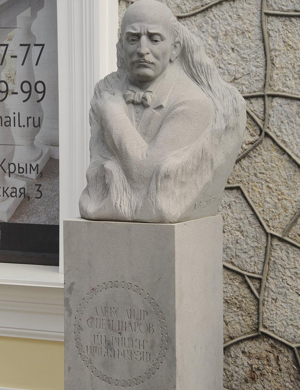ВЯлте завтра состоится праздничное открытие монумента композитору Александру Спендиарову