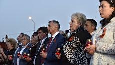 Патриотическая акция Зажги свечу памяти на территории мемориального комплекса Концлагерь Красный в селе Мирное Симферопольского района