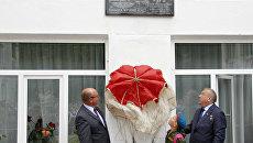 Торжественное открытие памятной доски Герою Советского Союза Василию Маргелову в симферопольской школе №27