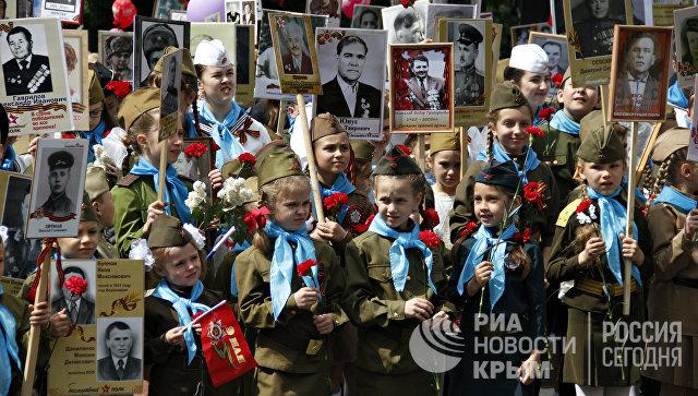 Акция Бессмертный полк в Симферополе