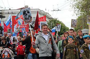 Шествие Бессмертного полка в Севастополе