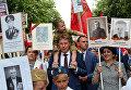 Руководство Севастополя приняло участие в шествии Бессмертного полка