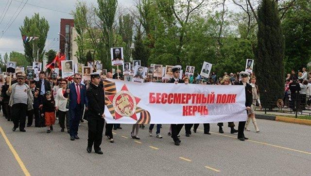 Шествие Бессмертного полка в Керчи
