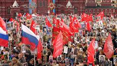 От Москвы до Пекина – как прошла акция Бессмертный полк в городах мира