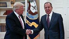 Встреча президента США Дональда Трампа и министра иностранных дел России Сергея Лаврова в Вашингтоне. 10 мая 2017