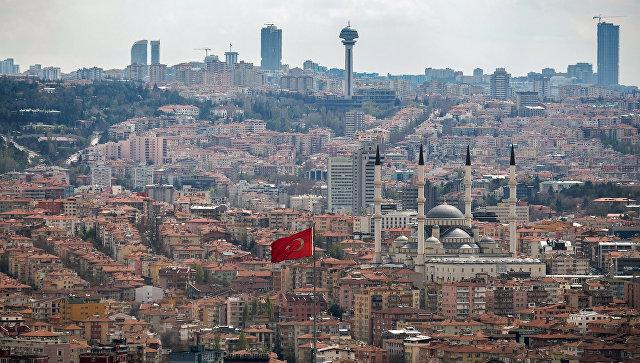 Вид на город Анкара