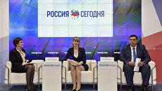 Пресс-конференция Государственный экологический надзор в Крыму: актуальные вопросы