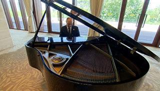 Путин сыграл на рояле Город над вольной Невой и Московские окна в Китае