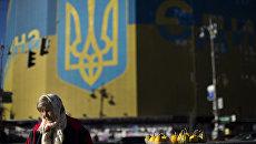 Жительница Украины. Архивное фото