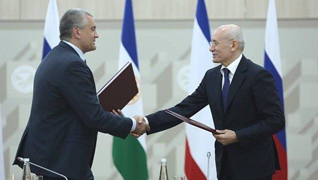 Глава Крыма Сергей Аксенов и глава республики Башкирия подписали соглашение о сотрудничестве