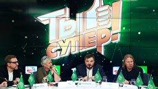 Пресс-конференция, посвященная детскому вокальному конкурсу Ты супер!, в международном мультимедийном пресс-центре МИА Россия сегодня