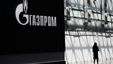 Стенд с логотипом компании Газпром