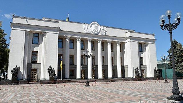 Рада отвергла поправку оразрыве дипломатических отношений сРоссией