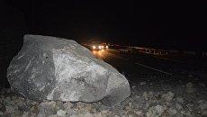 Камнепад на трассе Севастополь-Ялта
