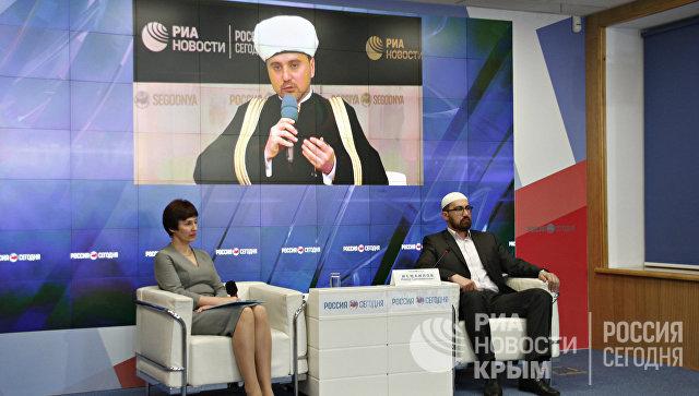 Видеомост Москва – Симферополь, приуроченный к началу 27 мая священного для мусульман месяца Рамадан