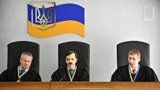 Заседание Оболонского суда Киева по делу бывшего президента Украины В. Януковича