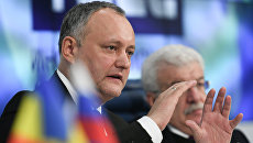 Пресс-конференция президента Республики Молдова Игоря Додона