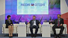 Пресс-конференция Развитие антимонопольного и тарифного регулирования в России