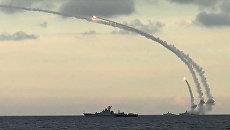 Пуск крылатой ракеты Калибр. Архивное фото