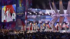 Открытие финала X конкурса молодых исполнителей популярной музыки Детская Новая волна