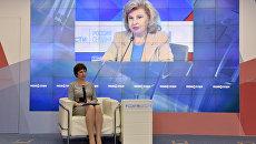 Пресс-конференция в формате видеомоста Москва-Симферополь уполномоченного по правам человека в РФ Татьяны Москальковой