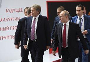 Президент РФ В. Путин на XXI Петербургском международном экономическом форуме. День второй