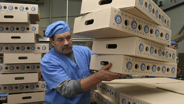 Упаковки с готовой продукцией - мясом индейки