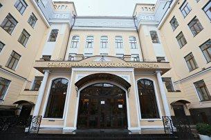 Здание Общественной палатой РФ в Москве. Архивное фото