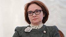 Съезд Ассоциации российских банков