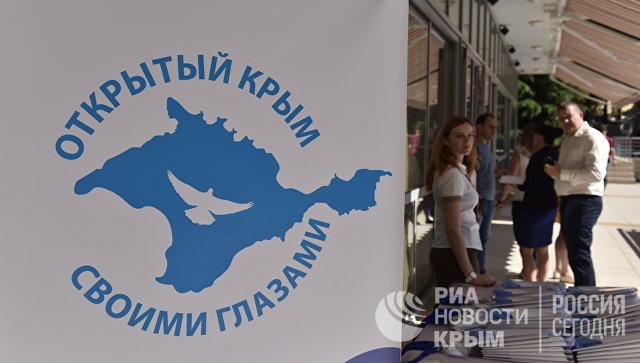 Международноый медиафорум Открытый Крым: своими глазами в Алуште