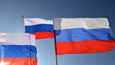 Флаги РФ. Архивное фото