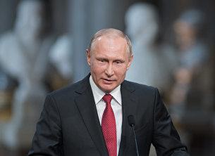 Владимир Путина