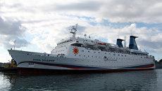 Прибытие в Севастополь лайнера Князь Владимир, совершившего первый круизный рейс
