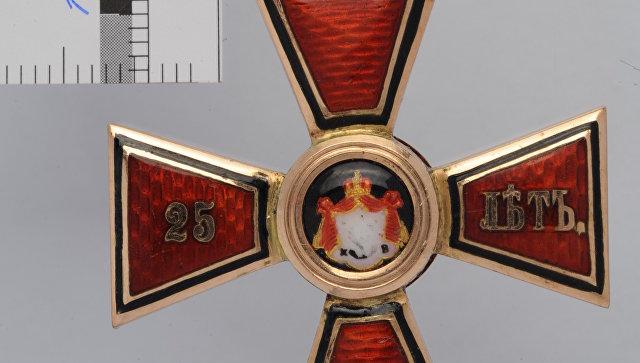 Экспонат с выставки Древлехранилища (музея) памяти семьи императора Николая II