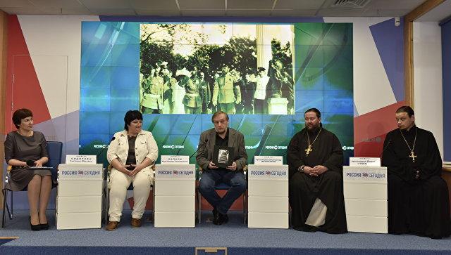 Пресс-конференция, приуроченная к открытию Древлехранилища (музея) памяти семьи императора Николая II в Крыму