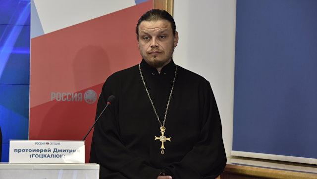 Настоятель Крестовоздвиженской церкви в Ливадии, протоирей Дмитрий Гоцкалюк