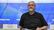 Немецкий дирижер Зигфрид Бауэр на пресс-конференции в мультимедийном пресс-центре МИА Россия сегодня в Симферополе