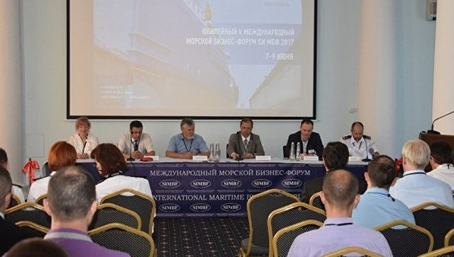 V международный морской бизнес-форум SIMBF-2017