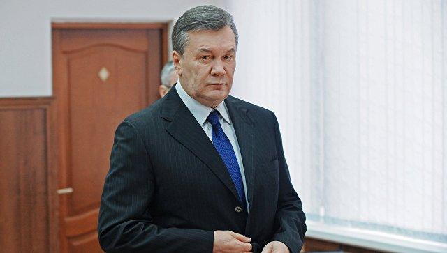 Суд продолжил рассмотрение дела Януковича