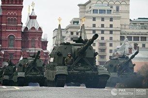 Самоходная артиллерийская установка (САУ) Мста-С на военном параде на Красной площади, посвященном 72-й годовщине Победы в Великой Отечественной войне 1941-1945 годов