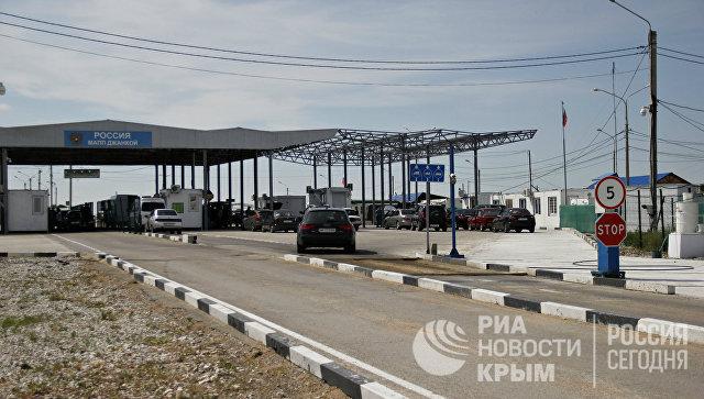 Крымские таможенники недали уйти двум подозреваемым изсписка федерального розыска